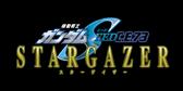 機動戦士ガンダムSEED C.E.73 -STARGAZER-